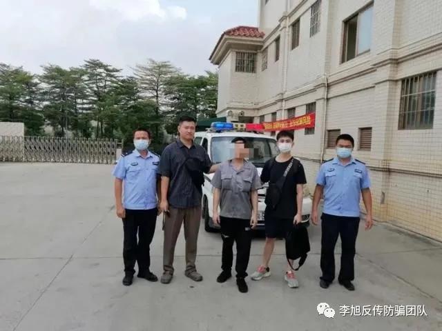 """海南海口警方破獲一個""""殺豬盤""""案件,背后竟挖出了""""洗錢團""""!"""